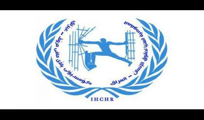 حقوق الانسان تطالب وزارتي النفط والهجرة والمهجرين بتوفير مواد التدفئة في مخيمات نينوى