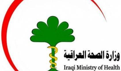 الصحة والبيئة تجري 574 فحصاَ كيميائيا لنماذج المياه في الموصل