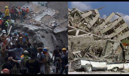 مصادفة غير معقولة عمرها 32 عاما بزلزال المكسيك