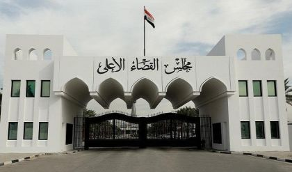 القضاء: إطلاق سراح 11492 متهما لغاية ٩ نيسان