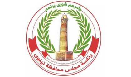 لجنة تقصي الحقائق النيابية تبحث مع مجلس نينوى الوضع الامني في المحافظة