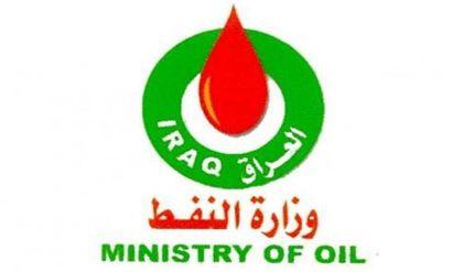 النفط تؤكد ان شحنة الكازاويل القادمة من الكويت مدفوعة الثمن