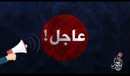 الحكومة العراقية تقرر اعتماد درجة نصف السنة نهائية لطلبة الثالث المتوسط