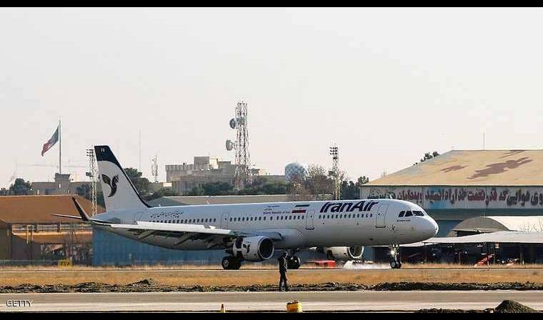 تحطم طائرة إيرانية مدنية.. ومقتل جميع ركابها