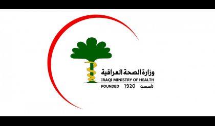 وزارة الصحة تسجل 51 إصابة جديدة بوباء كورونا