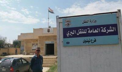 النقل تعلن إعادة العمل بمرآب سنجار في محافظة نينوى