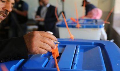 مجلس المفوضين: ملتزمون بموعد الانتخابات ونعتمد المعايير الدولية باجرائها