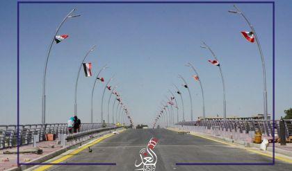 اكمال اللمسات النهائية لأعمال إعمار جسر الحرية الذي من المقرر إفتتاحه بالأيام القليلة القادمة