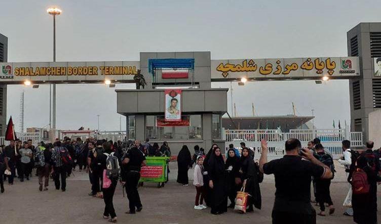 العراق يغلق منفذ الشلامجة مع إيران 10 أيام