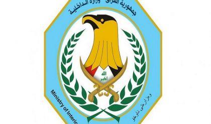 الداخلية: مقتل 104 بينهم 8 من الأمن خلال الاحتجاجات