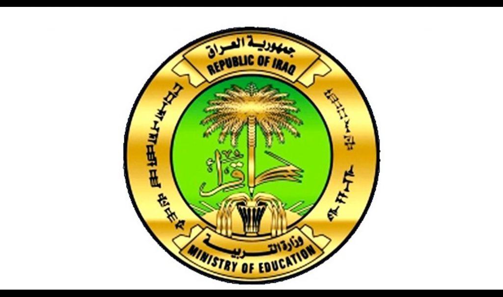 تربية نينوى تفتتح ثانوية المتفوقات في أيمن الموصل