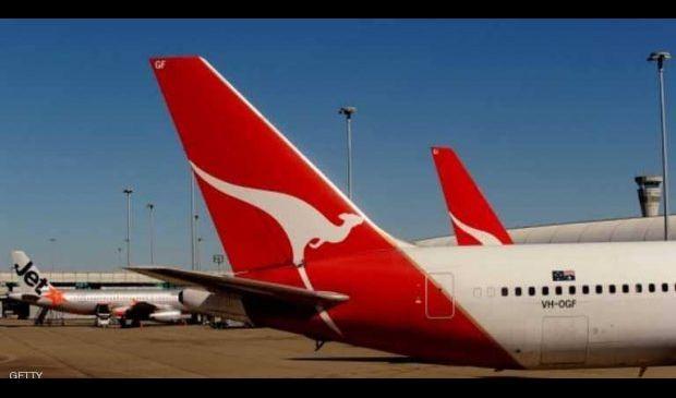 """إغلاق مطار أسترالي بعد """"تهديد السكين والقنبلة"""""""