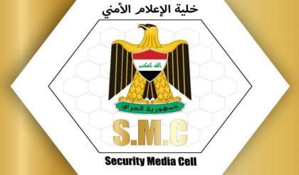 الإعلام الأمني: تدمير عجلة تحمل 3 إرهابيين بين صلاح الدين ونينوى