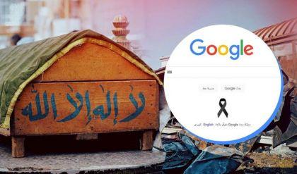 محرك البحث غوغل يضع شارة الحداد على ضحايا مستشفى الحسين في الناصرية