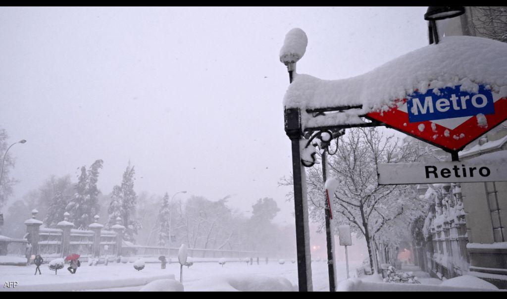 العاصفة الثلجية تؤجل مباراة أتلتيكو مدريد وبلباو