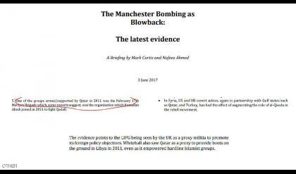 تقرير: علاقة تفجير مانشستر بأجهزة بريطانيا وتمويل قطر