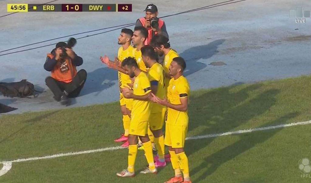 أربيل يفوز على الديوانية في الدوري العراقي الممتاز