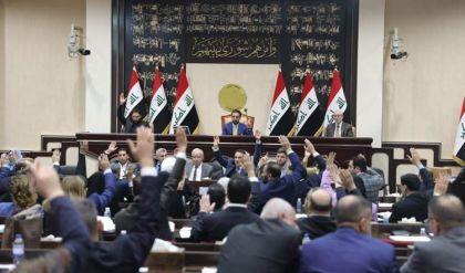 جلسة برلمانية اليوم لقراءة أولى لمشروع موازنة 2021