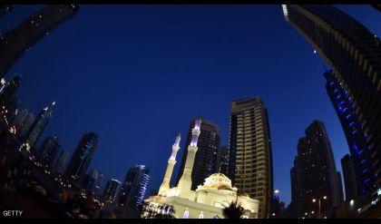 صحيفة أميركية: مدينة عربية تحطم الأرقام القياسية