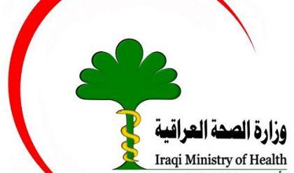 وزارة الصحة تكشف عن حصيلة جديدة للتفجير الذي استهدف ايسر الموصل