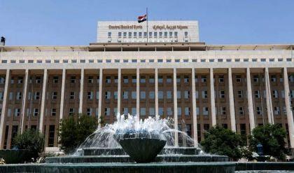 الحكومة السورية ترفع سعر البنزين بأكثر من 50% وسط أزمة اقتصادية حادة