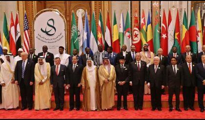 راديو الغد ينشر نص كلمة رئيس الجمهورية في القمة الإسلامية الأمريكية