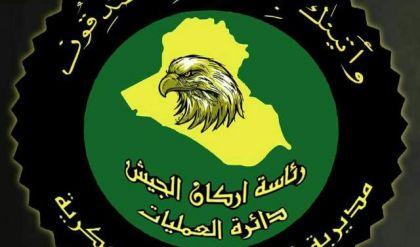 الاستخبارات العسكرية تطيح بمجموعة ارهابية بعد تسللها من سوريا