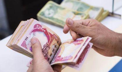 مصرف الرشيد يباشر برفع راوتب موظفي الدوائر الحكومية