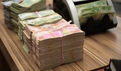 المالية النيابية: بغداد أرسلت 320 مليار دينار إلى إقليم كوردستان اليوم