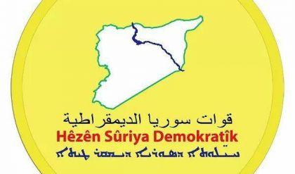 الرقة السورية محاصرة بشكل كامل