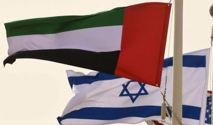 إسرائيل تفتتح سفارة لها في دولة الإمارات