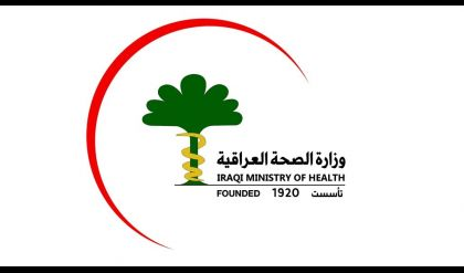 وزارة الصحة تسجل 29 إصابة جديدة بكورونا