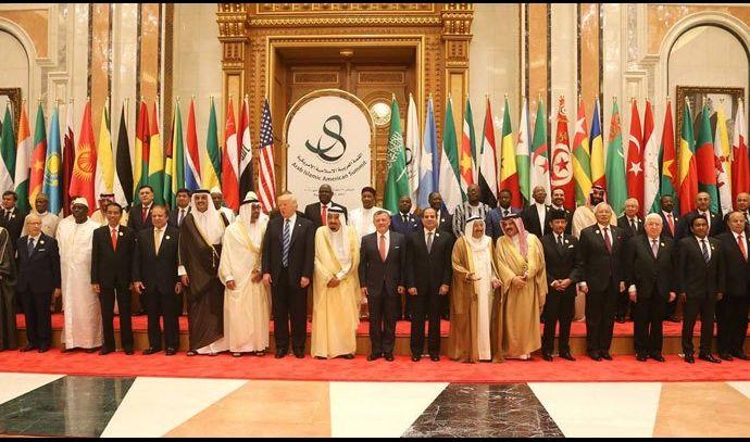 راديو الغد ينشر نص البيان الختامي للقمة الاسلامية الامريكية المنعقدة في الرياض