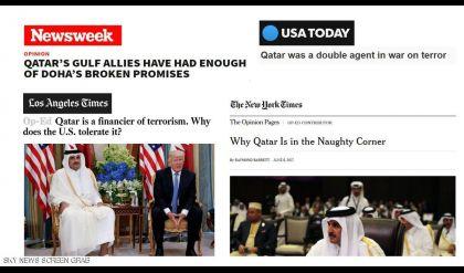 الصحافة الأميركية: إلى متى تقبع قطر في