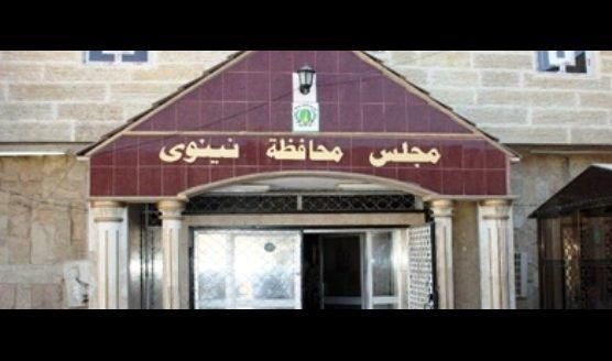 بالوثيقة.. الإدعاء العام يحقق في بيع أصوات أعضاء بمجلس نينوى