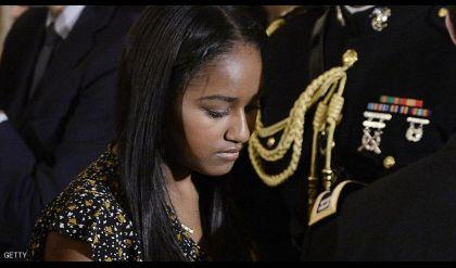 ابنة أوباما الصغرى
