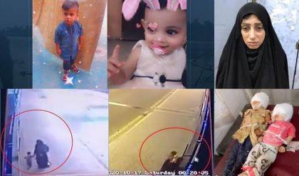 محكمة عراقية تقضي بالإعدام مرتين على والدة طفلين قتلتهما رمياً في دجلة