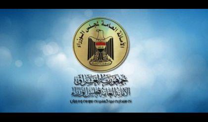 الأمين العام لمجلس الوزراء: نخطط لإطلاق خطة استراتيجية خاصة بالموصل بعد تحريرها