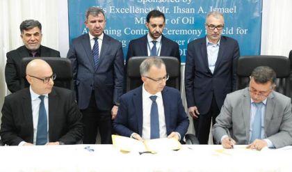 توقيع عقد لحفر 96 بئراً بحقل غرب القرنة لزيادة الإنتاج بمقدار 200 ألف برميل يومياً