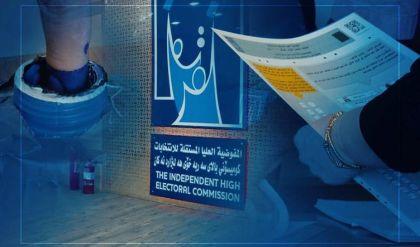 مفوضية الانتخابات تتوعد المخالفين بنشر الدعايات