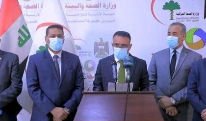 الصحة توضح الإجراءات الجديدة بينها الحظر وتحدد المنطقة الأكثر إصابة