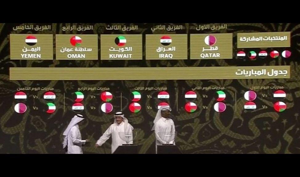 منتخبنا الوطني يلاقي عمان في افتتاح بطولة خليجي 24 في الدوحة