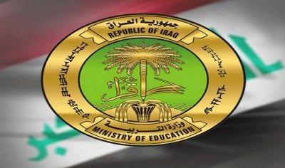 حقوق الانسان تطالب التربية بإعادة النظر في اجراءاتها بشأن أداء الامتحانات الوزارية لطلبة نينوى