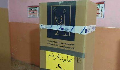 الإعلام الأمني توضح حقيقة إحراق مركز انتخابي في مخمور