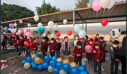 أول يوم دراسي في العراق منذ جائحة كورونا