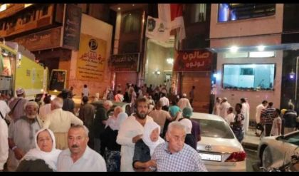 اجلاء 600 حاج إثر حريق بفندق في مكة