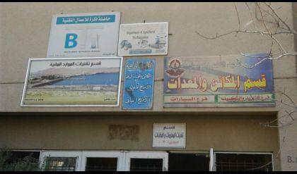 تسليم المعهد التقني في الموصل الى ادارته بعد تطهيره من المتفجرات