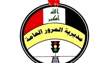 مديري مرور نينوى تعلن توقف المشروع الوطني لمدة 4 ايام كحد اقصى