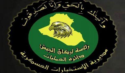 الاستخبارات العسكرية: اعتقال عنصرين بداعش في ايمن الموصل