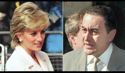 بعد 20 عاما.. تقرير يكشف ماذا قتل ديانا ودودي؟